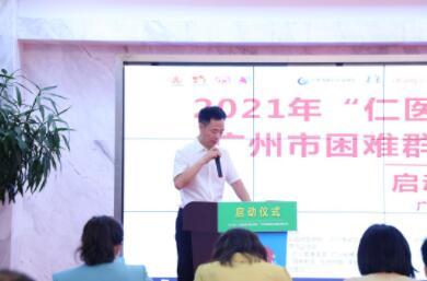 残奥冠军张淼为脑博仕公益发声